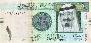 Saudi Arabia 1 (one) Riyal banknotes